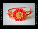 Красный ободок канзаши Мастер класс из лент DIY kanzashi Red Hairband hair ornaments