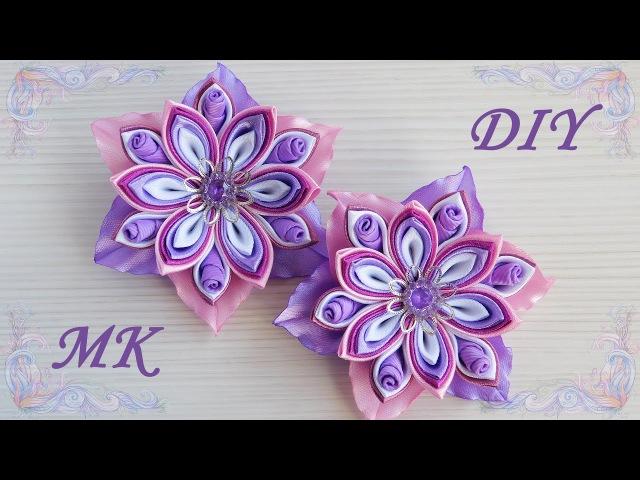 Многослойный цветок 🌺 канзаши. Лепесток с завитком. МК/DIY 👐