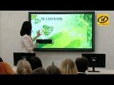 «БПС-Сбербанк» подарил студентам БГЭУ ультрасовременную аудиторию