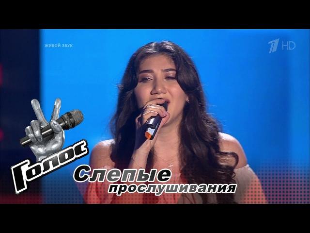 Анаит Погосян «Ласточка» - Слепые прослушивания - Голос - Сезон 6