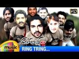 Ee Rojullo Telugu Movie Songs | Ring Tring Video Song | Reshma | Srinivas | JB | Mango Music