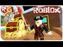 ROBLOX Под водой ГОРОД ПИРАТОВ Приключения мульт героя как майнкрафт от канала RGTV