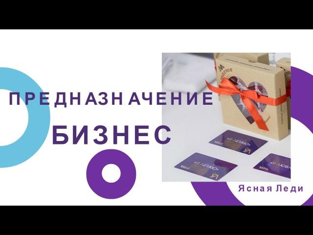 Бизнес. Алексей Олейников