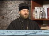 Одним словом о святом благоверном князе Александре Невском