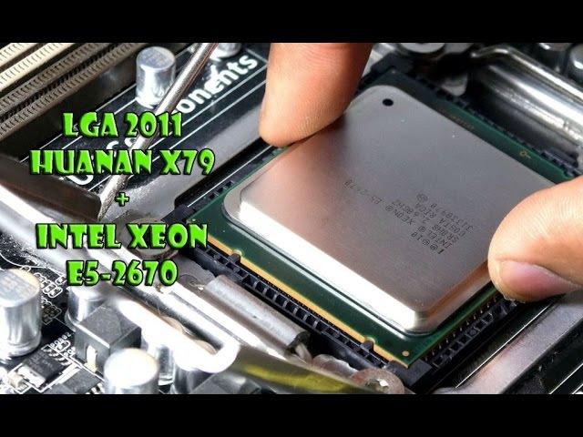 Супер сборка Huanan X79 intel Xeon E5-2670