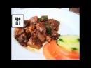 Жареная баранина с овощами по турецки Мясное соте Кавурма из баранины Sebzeli kuzu kavurmasi