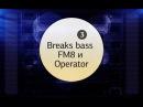 Синтез Breaks-баса на FM8 и Operator