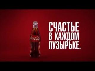 Рекламный блок (Беларусь-1, октябрь 2015) Анаферон, Atlant, Twix, Хиты и звёзды, Coca-Cola, Евроопт, Слодыч, Лістапад
