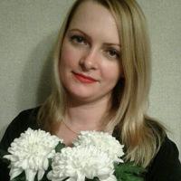 Мария Мозолёва