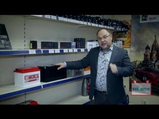 Как купить хороший авто аккумулятор?