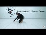 Универсальный танцор в IDC