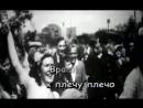 Песня - из к-ф Белорусский вокзал караоке