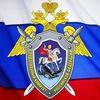 СУ СК РФ по Республике Карелия