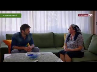 Кара нан казакша 29.08.2017