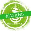 Казань Хиджама Сунна