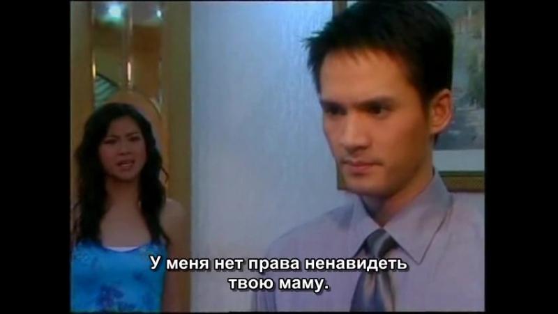 Ловушка любви | A Woman's Trickery | Leh Ratree (2004) - Сэк успокаивает жену (отрывок)