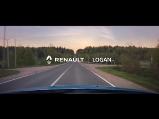 Renault LOGAN. Поделитесь радостью владения