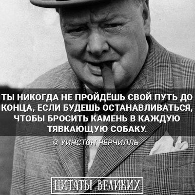 Николай Горянкин