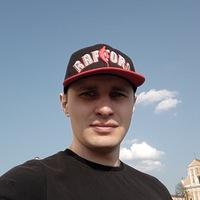 Коба Александр