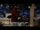 Pre-party «Русская кибернетика» в Maccheroni Ciao, Екатеринбург, 14.07.2017 — Артём Григорьев (DJ-дуэт A A)