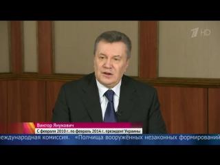 Экс-президент страны Виктор Янукович назвал ситуацию на Украине патовой