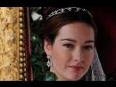 2. Sisi /La principessa Sissi / Императрица Сисси 2009 - 2 серия_ИТАЛКИНО