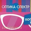 Оптика Спектр Б. Монетная 10