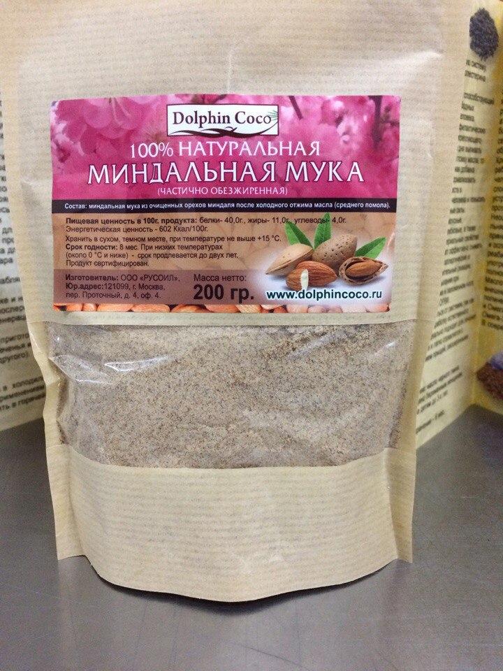 миндальная мука (уп.200 гр)