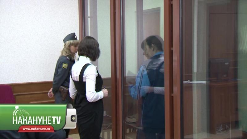 В КРАСНОУФИМСКЕ НА 20 ЛЕТ ОСУЖДЕНА УБИЙЦА 17-ПЕНСИОНЕРОК
