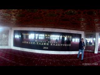 Чечня. Аргун. Мечеть