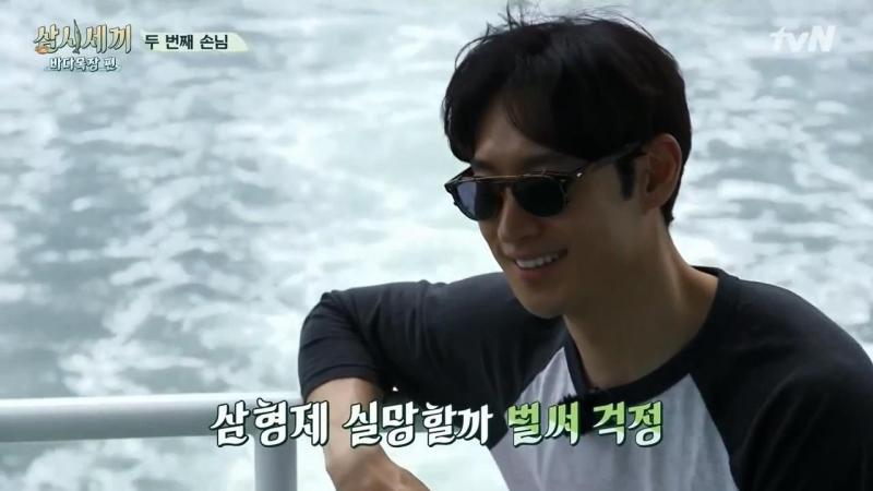 [tvN] Three Meals A Day - Sea Farm S4 ep.3