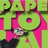 Бумага - Раскраски, поделки, мастер класс