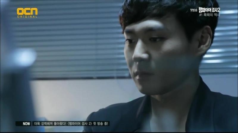 Дорама Вампир Прокурор 2 (Vampire Prosecutor 2) OST MV - Chase