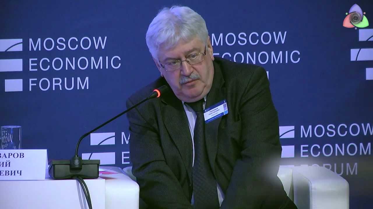 Академик РАН Юрий Пивоваров о кризисе доверия к власти