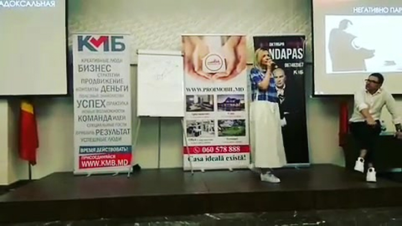 Оксана Чупрун психология продаж (отрывок)