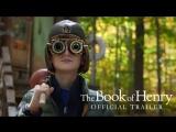 Книга Генри / The Book of Henry.Трейлер (2017) [1080p]