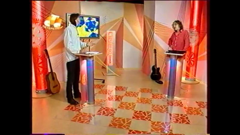 Staroetv.su / Детали (СТС-Петербург, апрель 2004) Павел Кашин