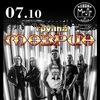 7 октября   МАВРИН в Ярославле  Ми-Ля Music Club
