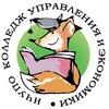 КОЛЛЕДЖ УПРАВЛЕНИЯ И ЭКОНОМИКИ  г.Тольятти