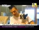 Taeyangs house and his dog