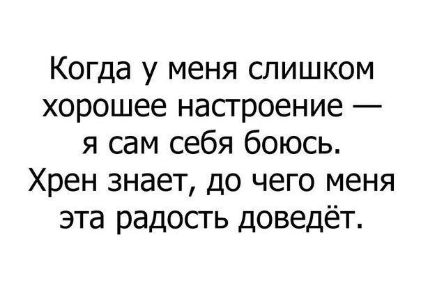 Фото №456247398 со страницы Айдара Ярмухаметова