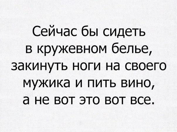 Фото №456247570 со страницы Киры Корсиковой