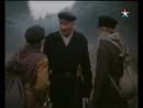 Два капитана. (1976. Серия 1)