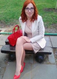 Olga Kovin