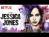 Sean Callery - Jessica Jones main title