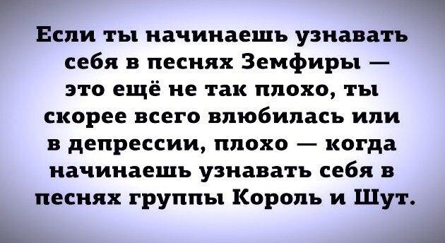 Артур Преловский | Москва
