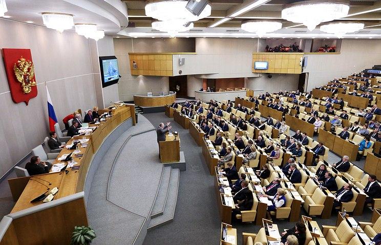 Дольщики совсей страны пробуют добиться решения покомпенсационному фонду