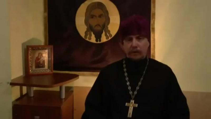Священник Дмитрий Ненароков Иезуиты В объятиях демона с фото и видеоиллюстрациям