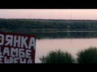 Город Алмазная, сегодня я побывал на озере Холодное 11 июня 2017 год
