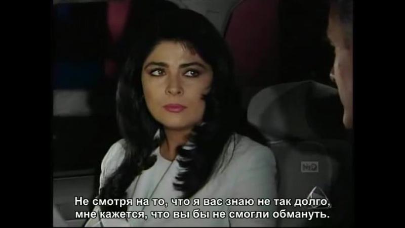 ЖИВУ РАДИ ЕЛЕНЫ 17 серия с русскими субтитрами.